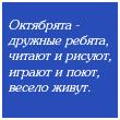 http://src.ucoz.ru/a/16/2903.jpg